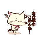 Couple Cat(夫婦ねこ)パート3(個別スタンプ:33)