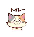 Couple Cat(夫婦ねこ)パート3(個別スタンプ:34)