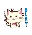 Couple Cat(夫婦ねこ)パート3(個別スタンプ:35)