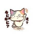 Couple Cat(夫婦ねこ)パート3(個別スタンプ:36)