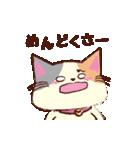 Couple Cat(夫婦ねこ)パート3(個別スタンプ:37)