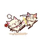 Couple Cat(夫婦ねこ)パート3(個別スタンプ:38)