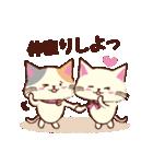 Couple Cat(夫婦ねこ)パート3(個別スタンプ:39)
