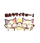 Couple Cat(夫婦ねこ)パート3(個別スタンプ:40)