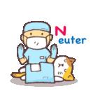 猫だすけ(個別スタンプ:03)