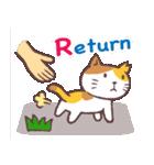 猫だすけ(個別スタンプ:04)