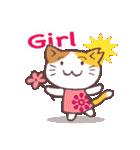 猫だすけ(個別スタンプ:06)