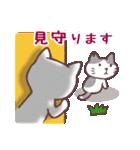 猫だすけ(個別スタンプ:07)