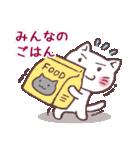 猫だすけ(個別スタンプ:08)