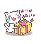 猫だすけ(個別スタンプ:09)