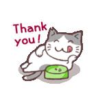 猫だすけ(個別スタンプ:10)