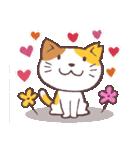 猫だすけ(個別スタンプ:11)