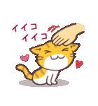 猫だすけ(個別スタンプ:12)