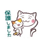 猫だすけ(個別スタンプ:13)