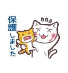 猫だすけ(個別スタンプ:14)