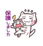 猫だすけ(個別スタンプ:15)