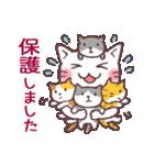 猫だすけ(個別スタンプ:16)
