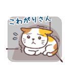 猫だすけ(個別スタンプ:17)