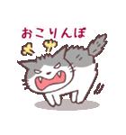 猫だすけ(個別スタンプ:18)