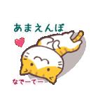 猫だすけ(個別スタンプ:19)