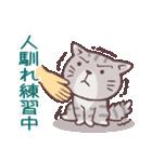 猫だすけ(個別スタンプ:20)