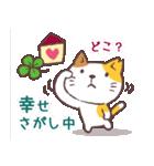 猫だすけ(個別スタンプ:22)