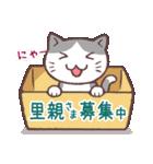 猫だすけ(個別スタンプ:23)