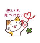 猫だすけ(個別スタンプ:24)