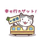 猫だすけ(個別スタンプ:25)
