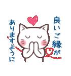 猫だすけ(個別スタンプ:26)