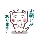 猫だすけ(個別スタンプ:27)