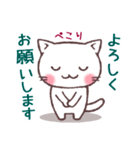 猫だすけ(個別スタンプ:29)