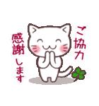 猫だすけ(個別スタンプ:30)