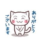 猫だすけ(個別スタンプ:31)