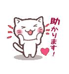 猫だすけ(個別スタンプ:32)