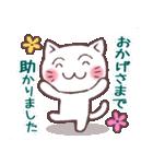 猫だすけ(個別スタンプ:33)