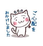 猫だすけ(個別スタンプ:34)