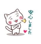 猫だすけ(個別スタンプ:35)
