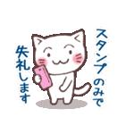 猫だすけ(個別スタンプ:36)