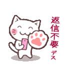 猫だすけ(個別スタンプ:37)