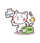 猫だすけ(個別スタンプ:38)