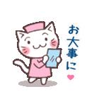 猫だすけ(個別スタンプ:40)