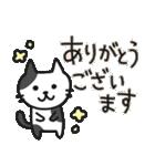 丁寧語なネコちゃま(個別スタンプ:01)