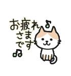 丁寧語なネコちゃま(個別スタンプ:02)