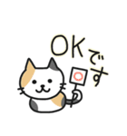 丁寧語なネコちゃま(個別スタンプ:03)