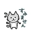 丁寧語なネコちゃま(個別スタンプ:04)