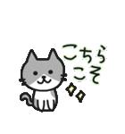 丁寧語なネコちゃま(個別スタンプ:05)