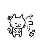 丁寧語なネコちゃま(個別スタンプ:06)