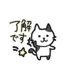 丁寧語なネコちゃま(個別スタンプ:07)