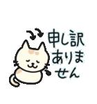 丁寧語なネコちゃま(個別スタンプ:08)